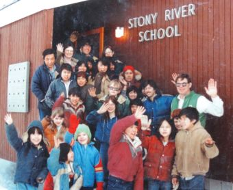 Max and Deanna Cole taught several subjects at the Stony River School in Rural Alaska.